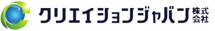 クリエイションジャパン株式会社 | ネットフェンス・メッシュフェンス・ガードレール・ガードパイプ